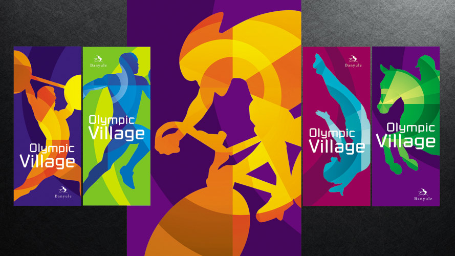 Olympic Village Street...